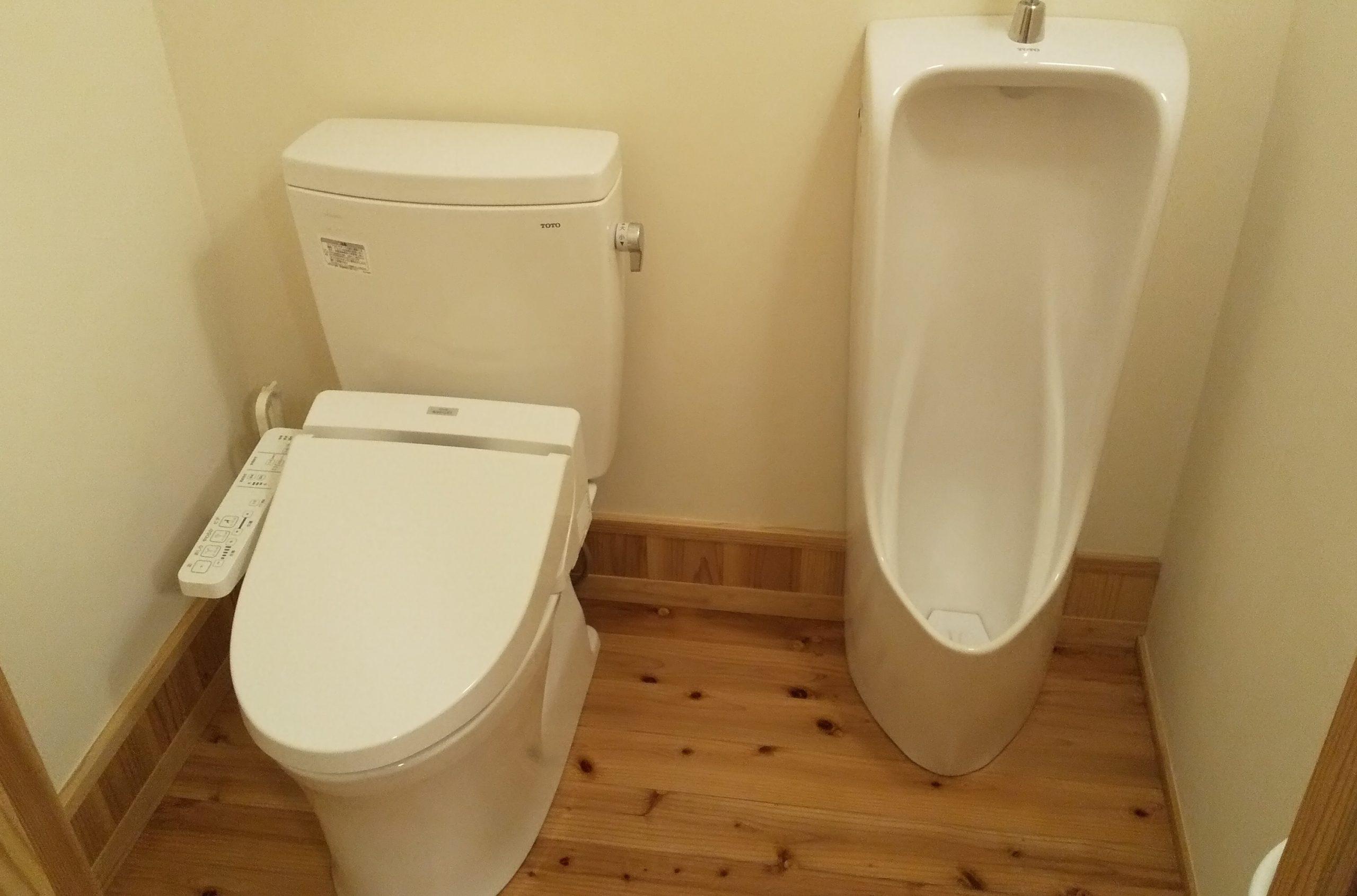 unisex restroom/男女共用トイレ